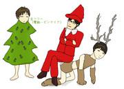 生ツリーとクリスマスコス