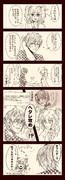 妹チェンジ!3
