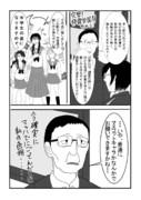 突撃!桜霜学園!!