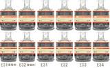 MSペイントで西武E31形電気機関車描いてみたぉ(^ω^)⊇