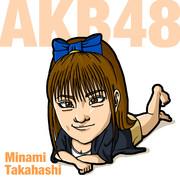 高橋みなみ(AKB48)