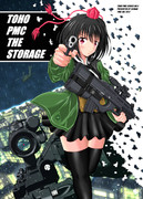C83新刊「TOHO PMC THE STORAGE」表紙
