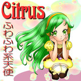リスナーさんサムネ・45【Citrus】