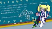 恋は超!バトル◎ドーム All right☆方程式 のサムネ