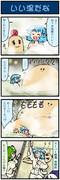 がんばれ小傘さん 748