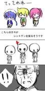 【マギ漫画】レントゲンの巻