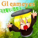 リスナーさんサムネ・13進化系【Gleameyes】