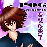 リスナーさんサムネ・46【POG】