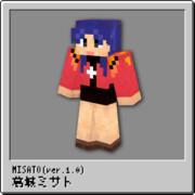 【葛城ミサト】ミサトスキン Ver.1.0【Minecraft】