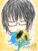サリシノハラ 歌った記念に描いてみた