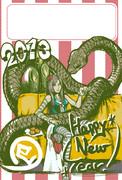2013 年賀用 イラスト 蛇女