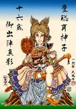 【浮世絵】豊聡耳神子:十六歳 御出陣 真影【東方】
