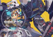 【書店委託中】「SIDE:FA2」表紙