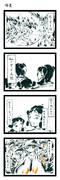 幻想郷恋物語22「帰還」