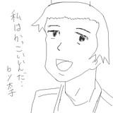 私はかっこいいんだ…by太子