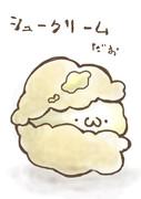 (・ω・)シュークリーム