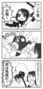 【サモンナイト2】召喚【ディスガイア】
