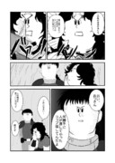 【真・北斗無双発売記念】ヒョウとタオ【イエーイ!】