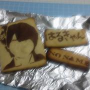 クッキーではるきゃん作ってみた`・ω・´