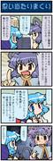がんばれ小傘さん 755