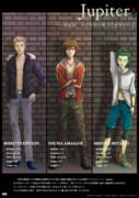 【J4U!!】Jupiterに雑誌のお仕事が入ってきたようです。