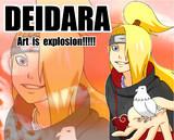 Art is explosion!!!!!