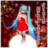 ひとこと「クリスマス2012-02」