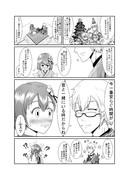 東方壱枚漫画録10「クリスマスあっCYUN」