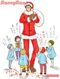『サンタさん きたぐにからくるのに どうして ひやけ し(ry』