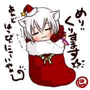クリスマスプレゼンツ☆