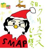 稲垣吾郎 ver.クリスマス