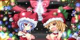 メリークリスマス! ~2012~