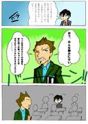 SAO:キバオウは現実世界では教師だったようです。