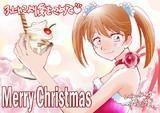 ふにゃこより・メリークリスマス!!