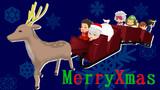 メリクリちびまめ【MerryXmas】