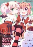 【ゆるゆり】 Yurrrrry Xmas!2012