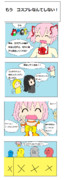 魔法少女まどか☆マギカ 漫画