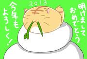 年賀状ポヨ(はがきサイズ)