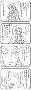 SAO最終話+α
