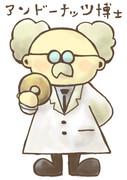 アンドーナッツ博士