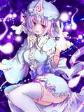 亡霊の姫の誘惑