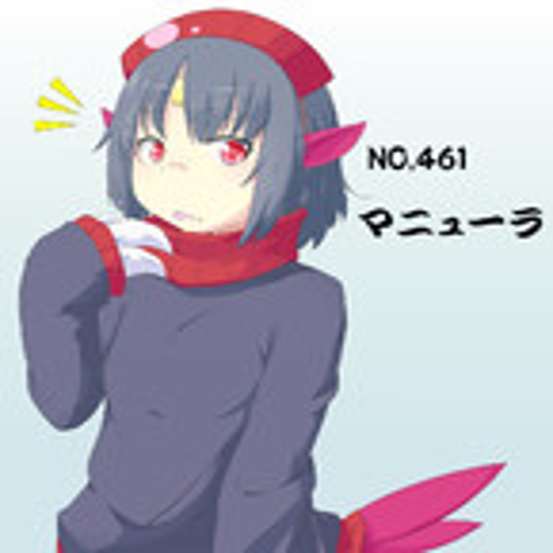 No,461 マニューラ