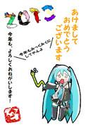 2013年賀状 ~札幌キャラ編~