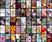 【2013】東方カルタ【東方絵描きさんコミュニティ】