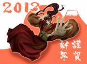 【2013-巳年-】パーーー!-ヘビ-
