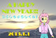 A HAPPY NEW YEAR!! By.キャロちゃん