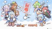 あけおめ2013 ペーパーチルノ雪合戦!