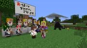 【Minecraft】外殻大地が世界を覆う【新年あいさつ】