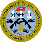 MMD陸軍の紋章作ってみた