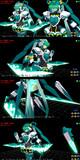 巫女式ミクVL RVR-14